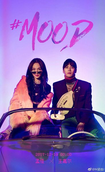 Tags: K-Pop, C-Pop, Got7, #Mood, Meng Jia, Jackson, Ring, Car, Necklace, In Car, Glasses, Serious