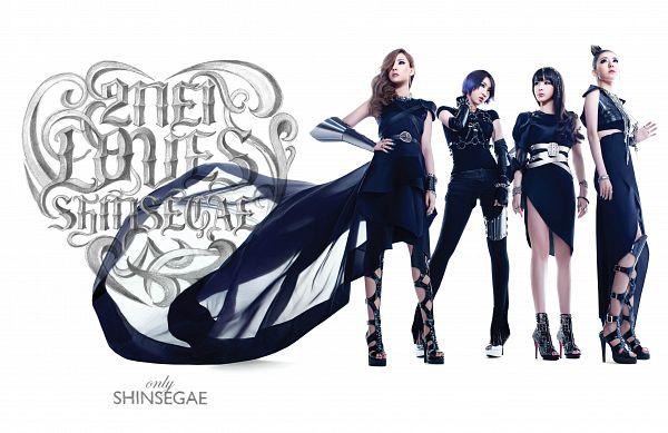 Tags: K-Pop, 2NE1, Minzy, CL, Park Bom, Sandara Park, Hair Up, Nail Polish, Sleeveless, Four Girls, Black Outfit, High Heels