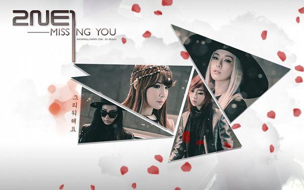 Tags: K-Pop, 2NE1, CL, Park Bom, Sandara Park, Minzy, Petals, Red Hair, Blonde Hair, Korean Text, Light Background, Black Headwear