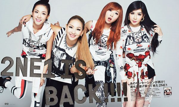 Tags: K-Pop, 2NE1, CL, Park Bom, Sandara Park, Minzy, Black Pants, Arm Around Shoulder, Blonde Hair, Hair Up, Bare Legs, White Dress