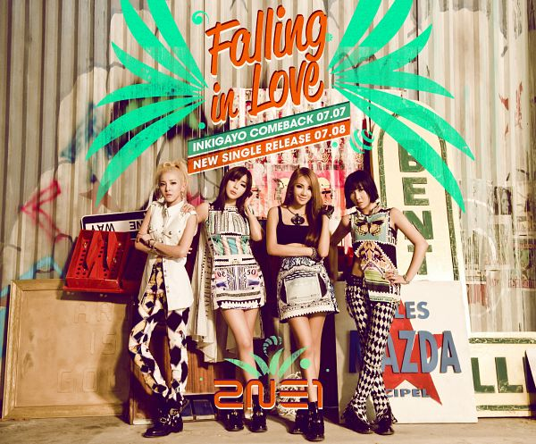 Tags: K-Pop, 2NE1, Falling In Love, CL, Park Bom, Sandara Park, Minzy, Text: Artist Name, Necklace, Four Girls, Bare Legs, White Outfit