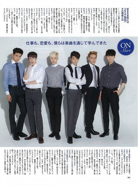 Tags: K-Pop, 2PM, Lee Junho, Hwang Chansung, Ok Taecyeon, Nichkhun, Jang Wooyoung, Jun.K, Group, Scan, Baila Magazine, Android/iPhone Wallpaper