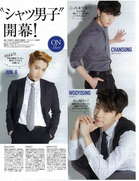 Tags: K-Pop, 2PM, Jang Wooyoung, Hwang Chansung, Jun.K, Group, Magazine Scan, Baila Magazine, Android/iPhone Wallpaper, Scan