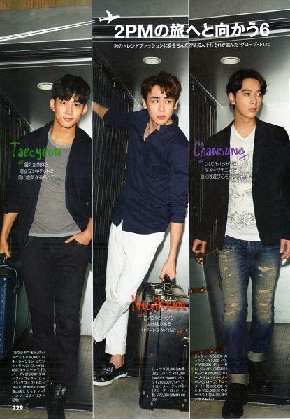 Tags: K-Pop, 2PM, Hwang Chansung, Nichkhun, Ok Taecyeon, Group, Suitcase, Bag, Scan, Cancam, Magazine Scan, Android/iPhone Wallpaper