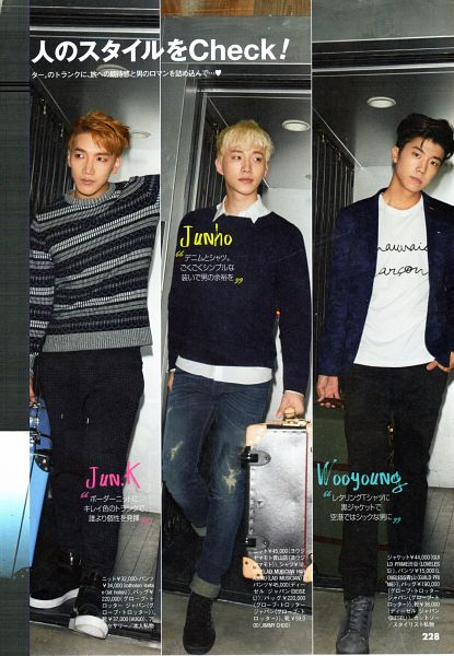 Tags: K-Pop, 2PM, Lee Junho, Jun.K, Jang Wooyoung, Group, Magazine Scan, Android/iPhone Wallpaper, Cancam, Scan