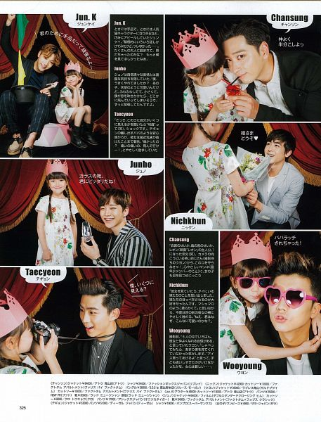 Tags: K-Pop, 2PM, Jang Wooyoung, Jun.K, Lee Junho, Hwang Chansung, Ok Taecyeon, Nichkhun, Group, Japanese Text, Scan, Baila Magazine