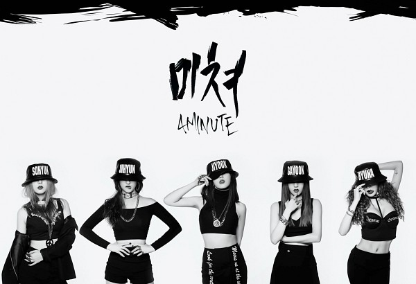 Tags: K-Pop, 4Minute, Crazy, Hyuna, Gayoon, Jenyer, Sohyun, Son Jihyun, Suggestive, Wallpaper