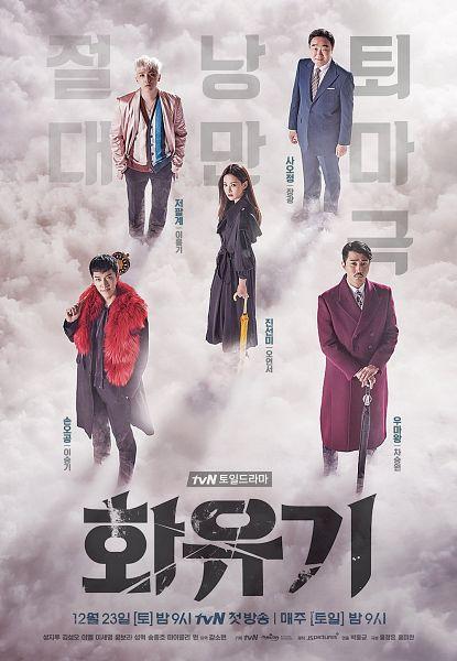 Tags: K-Drama, K-Pop, FTISLAND, Lee Seung-gi, Lee Hong-ki, Oh Yeon-seo, Jang Gwang, Cha Seung-won, Korean Text, Hand In Pocket, Text: Artist Name, Blue Outfit