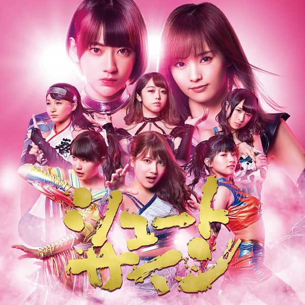 Tags: J-Pop, AKB48, Shoot Sign, Iriyama Anna, Yamamoto Ayaka, Sayaka Yamamoto, Minegishi Minami, Kawamoto Saya, Miyawaki Sakura, Kojima Mako, Goto Rara, Text: Album Name