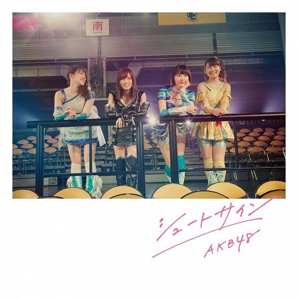 Tags: J-Pop, AKB48, Shoot Sign, Iriyama Anna, Sayaka Yamamoto, Miyawaki Sakura, Kojima Mako, Japanese Text, English Text, Quartet, Four Girls, Text: Artist Name