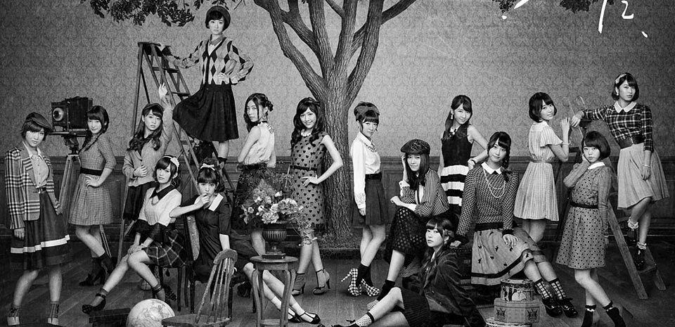 Tags: J-Pop, AKB48, Kizaki Yuria, Shimazaki Haruka, Haruna Kojima, Ikoma Rina, Matsui Rena, Kashiwagi Yuki, Minegishi Minami, Miyazawa Sae, Matsui Jurina, Mayu Watanabe