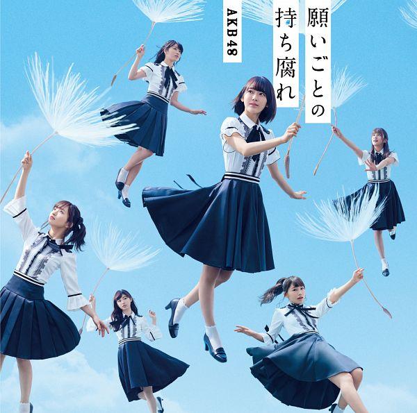 Tags: J-Pop, AKB48, Negaigoto no Mochigusare, Kojima Mako, Yokoyama Yui, Miyawaki Sakura, Iriyama Anna, Sayaka Yamamoto, Mutou Tomu, Text: Song Title, Text: Album Name, Holding Object
