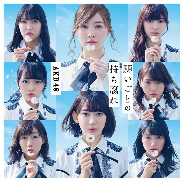 Tags: J-Pop, AKB48, Negaigoto no Mochigusare, Mutou Tomu, Miyawaki Sakura, Mukaichi Mion, Matsui Jurina, Shiroma Miru, Suda Akari, Kitahara Rie, Hair Up, Bow Tie