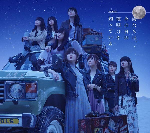 Tags: J-Pop, AKB48, Suda Akari, Yokoyama Yui, Takino Yumiko, Sayaka Yamamoto, Okada Nana, Kato Rena, Ogino Yuka, Sashihara Rino, Holding Object, Japanese Text