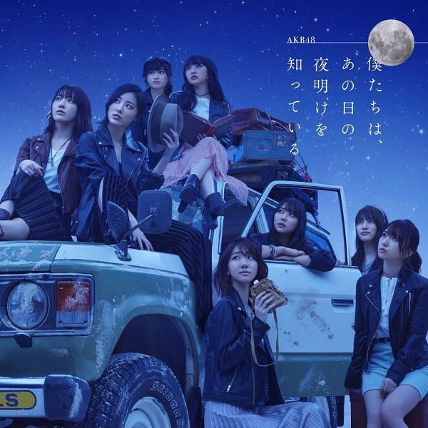 Tags: J-Pop, AKB48, Kashiwagi Yuki, Mukaichi Mion, Matsui Jurina, Iriyama Anna, Nakai Rika, Takahashi Juri, Shiroma Miru, Miyawaki Sakura, Black Outerwear, Black Jacket
