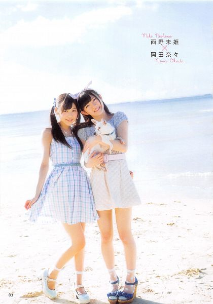 Tags: J-Pop, AKB48, Nishino Miki, Okada Nana, Android/iPhone Wallpaper