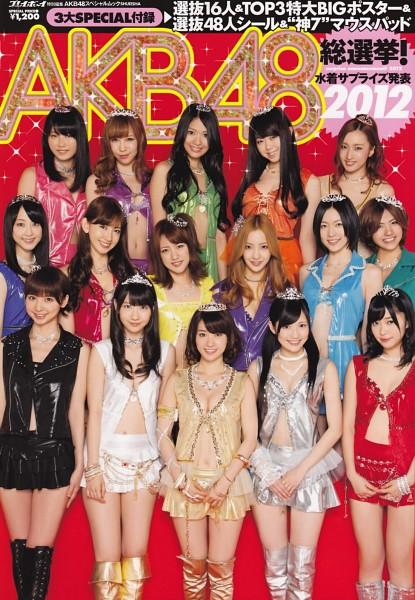 Tags: J-Pop, AKB48, Takahashi Minami, Haruna Kojima, Sashihara Rino, Miyazawa Sae, Shinoda Mariko, Umeda Ayaka, Matsui Rena, Yokoyama Yui, Oshima Yuko, Kasai Tomomi