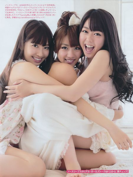 Tags: J-Pop, AKB48, Hug, Japanese Text, Holding Close, Scan, Android/iPhone Wallpaper, Magazine Scan