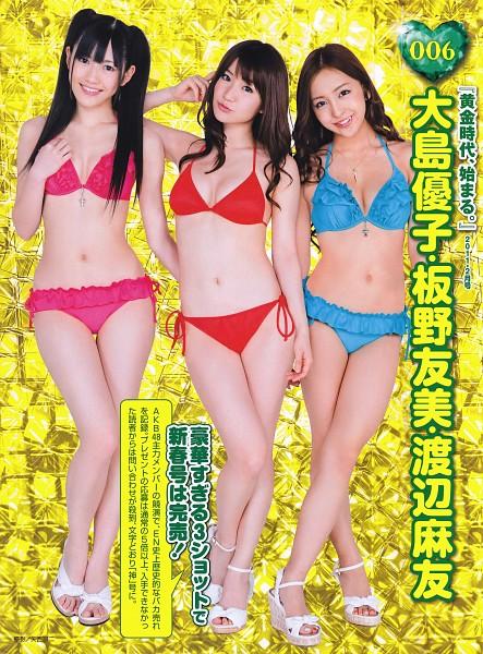 Tags: J-Pop, AKB48, Tomomi Itano, Mayu Watanabe, Oshima Yuko, Bikini, Cleavage, Wavy Hair, Japanese Text, Midriff, Crossed Legs (Standing), Three Girls