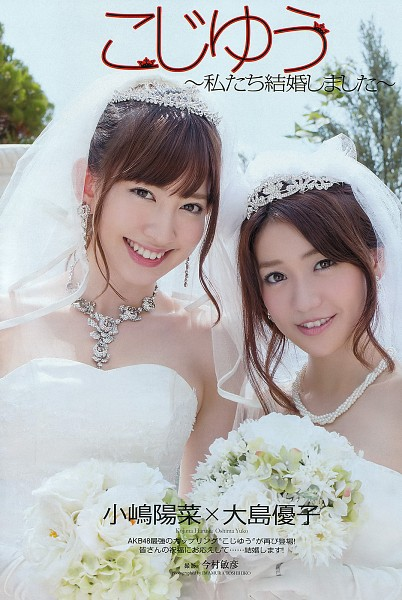 Tags: J-Pop, AKB48, Oshima Yuko, Haruna Kojima, Wedding Dress, Veil, Hair Up, Gray Eyes, Tiara, Sleeveless Dress, Laughing, Text: Artist Name