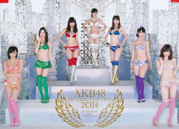 Tags: J-Pop, AKB48, Mayu Watanabe, Matsui Rena, Matsui Jurina, Sayaka Yamamoto, Shimazaki Haruka, Kashiwagi Yuki, Sashihara Rino, Tiara, Chin In Hand, Pink Legwear