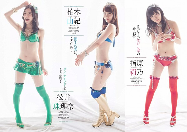 Tags: J-Pop, AKB48, Kashiwagi Yuki, Matsui Jurina, Sashihara Rino, Text: Artist Name, Panties, Japanese Text, Lingerie, Midriff, Bare Shoulders, Crown