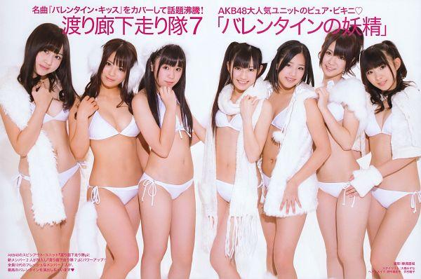 Tags: J-Pop, Watarirouka Hashiritai 7, AKB48, Komori Mika, Mayu Watanabe, Ota Aika, Iwasa Misaki, Nakagawa Haruka, Kikuchi Ayaka, Suggestive, White Background, Natsumi Hirajima