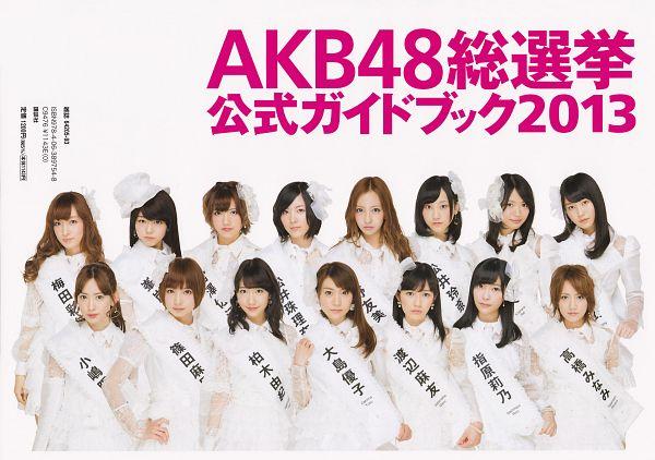 Tags: J-Pop, AKB48, Person Request, Wallpaper