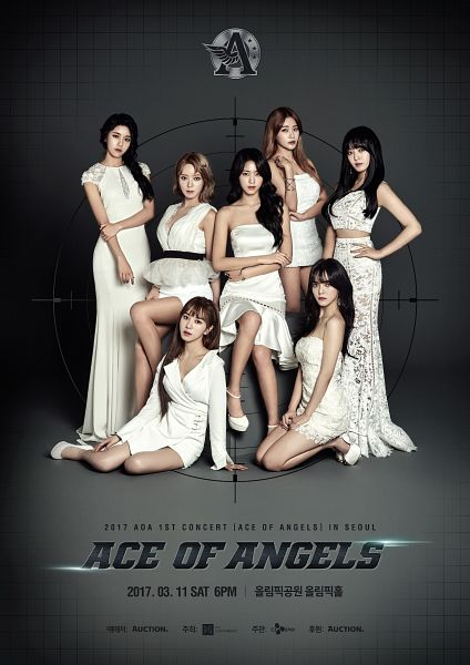 Tags: K-Pop, AOA (Ace Of Angels), Kim Seolhyun, Kim Chanmi, Kwon Mina, Park Choa, Shin Jimin, Shin Hyejeong, Seo Yuna, Braids, English Text, Sleeveless Dress
