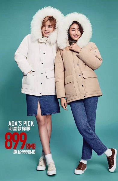 Tags: K-Pop, AOA (Ace Of Angels), Kim Seolhyun, Kim Chanmi, Two Girls, Text: Artist Name, Hood, Brown Outerwear, Jeans, Duo, Brown Footwear, Hood Up