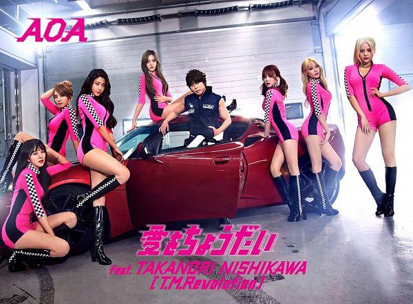 Tags: K-Pop, J-Pop, AOA (Ace Of Angels), Kwon Mina, Kim Chanmi, Park Choa, Shin Jimin, Shin Hyejeong, Kim Seolhyun, Seo Yuna, Takanori Nishikawa, Car