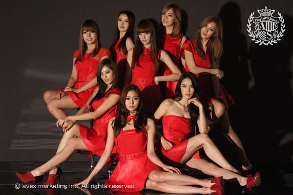 Tags: K-Pop, After School, Lee Jooyeon, Nana, E-young, Lizzy, Kim Jungah, Raina, Kahi, Uee, Red Outfit, Red Dress