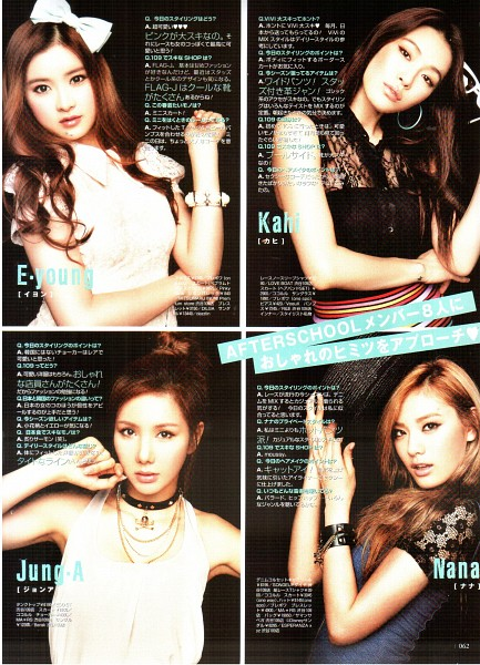 Tags: K-Pop, After School, E-young, Kim Jungah, Nana, Kahi, Japanese Text, Magazine Scan, Scan, Android/iPhone Wallpaper