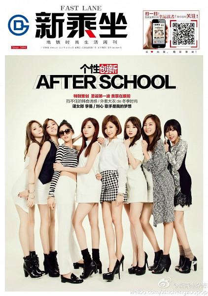 Tags: K-Pop, After School, Nana, Raina, Lee Jooyeon, Uee, Kim Jungah, Lee Gaeun, E-young, Lizzy, High Heels, No Background