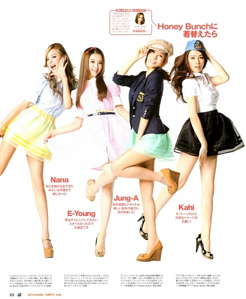 Tags: K-Pop, After School, Nana, Kahi, E-young, Kim Jungah, Ponytail, Japanese Text, High Heels, Skirt, Leg Up, Lifting Skirt