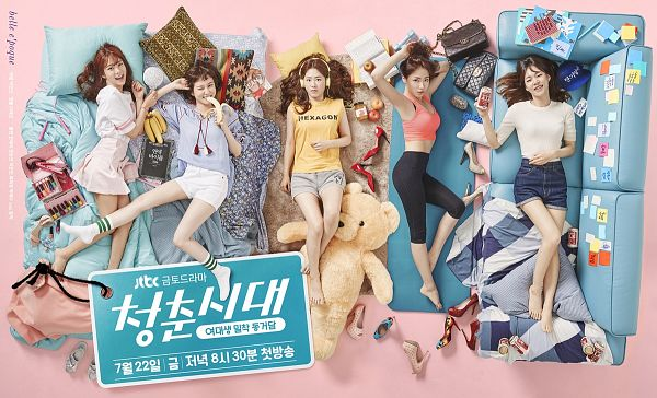 Age of Youth - K-Drama