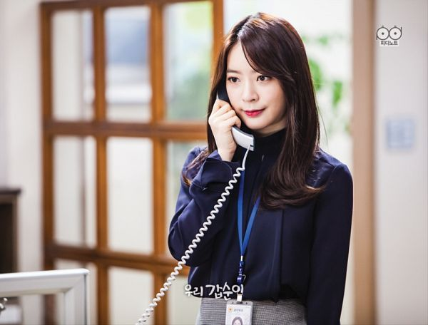 Tags: K-Drama, K-Pop, Dal Shabet, Ah Young, Phone, Blue Shirt, Gray Skirt, Standing, Red Lips, Skirt, Black Eyes, Our Gap-soon
