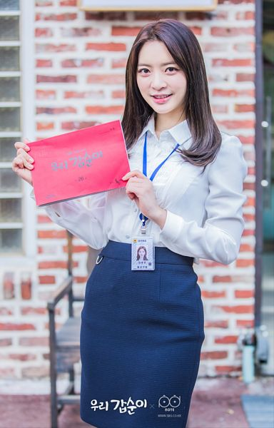 Tags: K-Pop, K-Drama, Dal Shabet, Ah Young, Black Eyes, Standing, Book, Skirt, Blue Skirt, Android/iPhone Wallpaper, Our Gap-soon