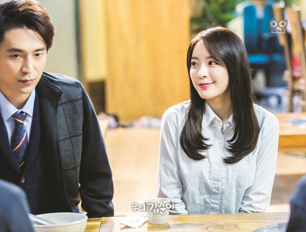 Tags: K-Drama, K-Pop, Dal Shabet, Ah Young, Bent Knees, Sitting, Table, Closed Mouth, Our Gap-soon