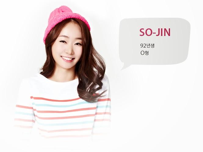 Tags: K-Pop, Baby Kara, Ahn Sojin, Pink Headwear, Striped Shirt, Text: Artist Name, Light Background, Striped, White Background, Korean Text