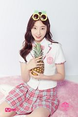 Ahn Yewon