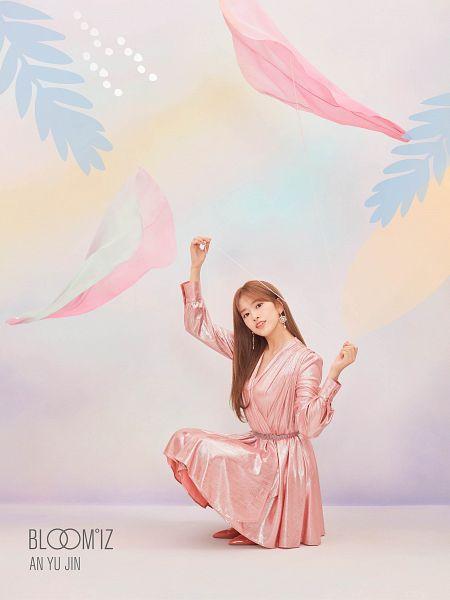 Ahn Yujin - K-Pop