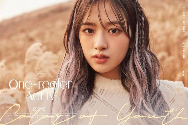 Tags: K-Pop, IZ*ONE, Ahn Yujin