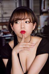 Ai Shinozaki