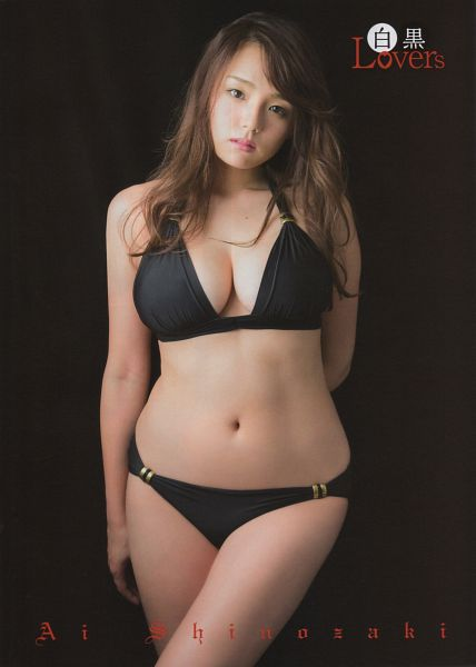 Tags: Gravure Idol, Ai Shinozaki, Bare Shoulders, Cleavage, Crossed Legs (Standing), Bare Legs, Midriff, Swimsuit, Dark Background, Bikini, Text: Artist Name, Black Background