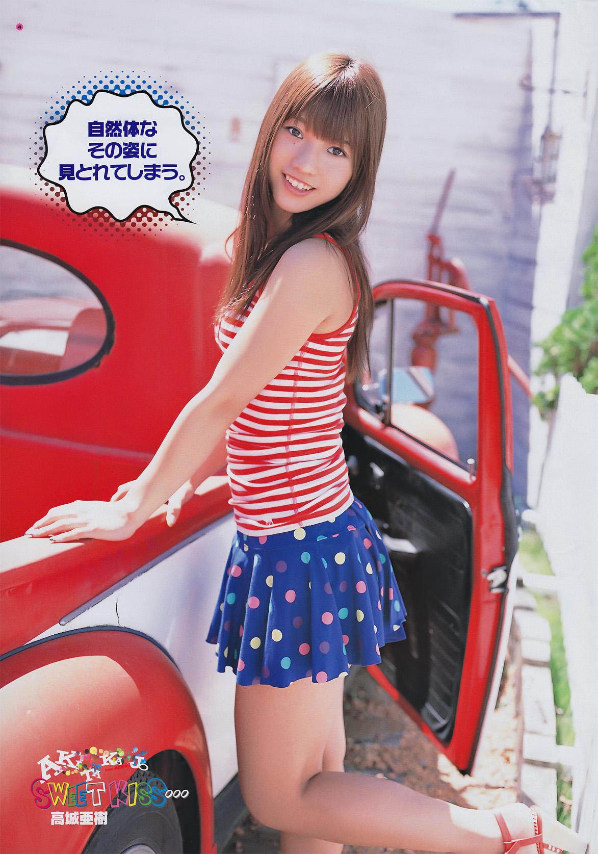 Aki Takejo Nude Photos 34