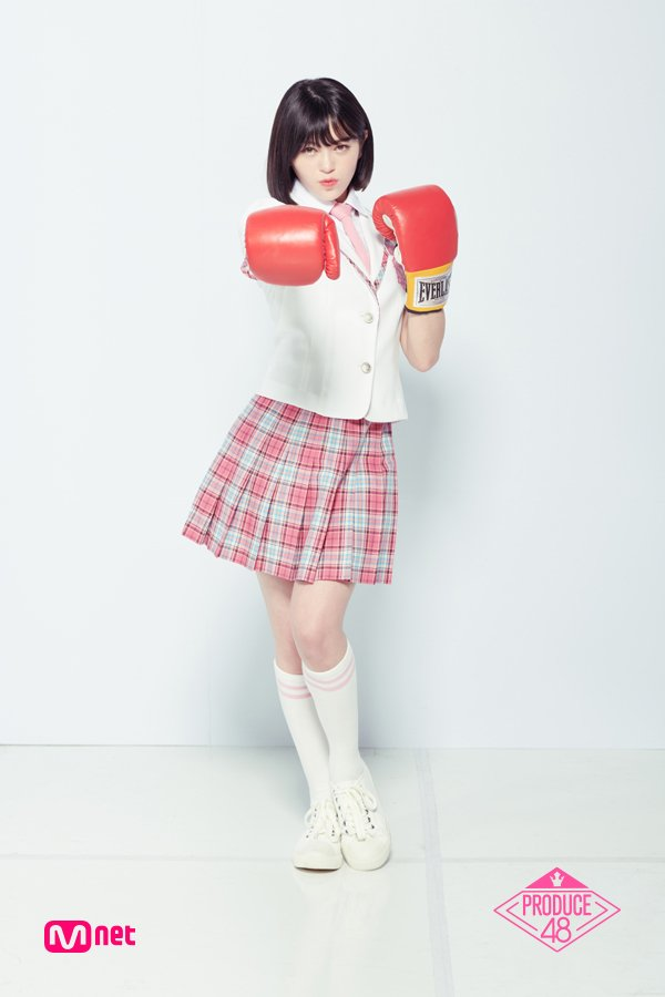 Tags: Television Show, K-Pop, AleXa, Checkered, White Background, Checkered Skirt, Skirt, Pink Skirt, Shoes, White Footwear, Text: Company Name, White Outerwear