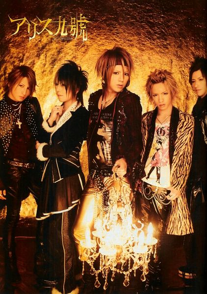 Tags: J-Pop, Alice Nine, Hiroto, Shou, Nao, Saga, Tora, Brown Background, Five Males, Chandelier, Medium Hair, Japanese Text
