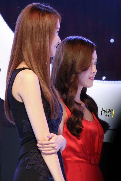 Always With You - Im Yoona