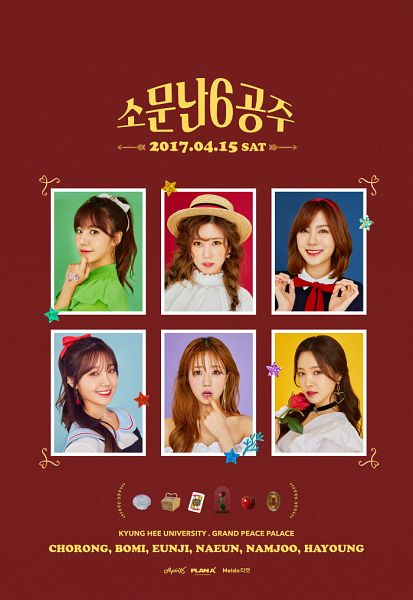 Tags: K-Pop, Apink, Plan A Entertainment, Kim Nam-joo, Oh Ha-young, Son Na-eun, Yoon Bo-mi, Park Cho-rong, Jung Eun-ji, Bow, Ponytail, Red Lips